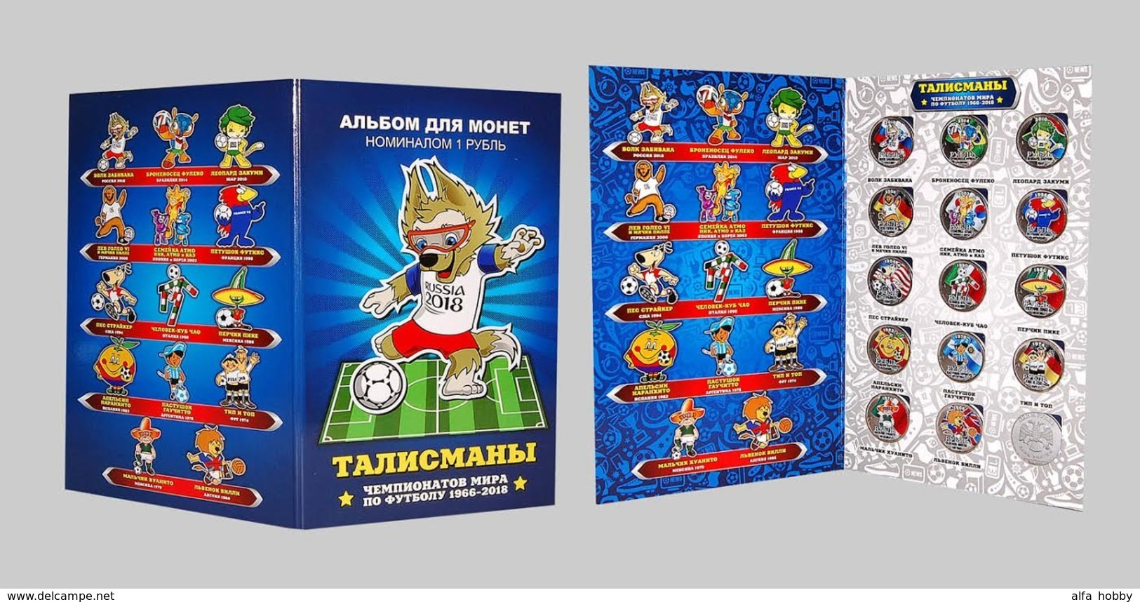 Russia, 2017 World Cup History. Mascots 1966-2018, 15 Coins 1 Rbl In Album - Russland