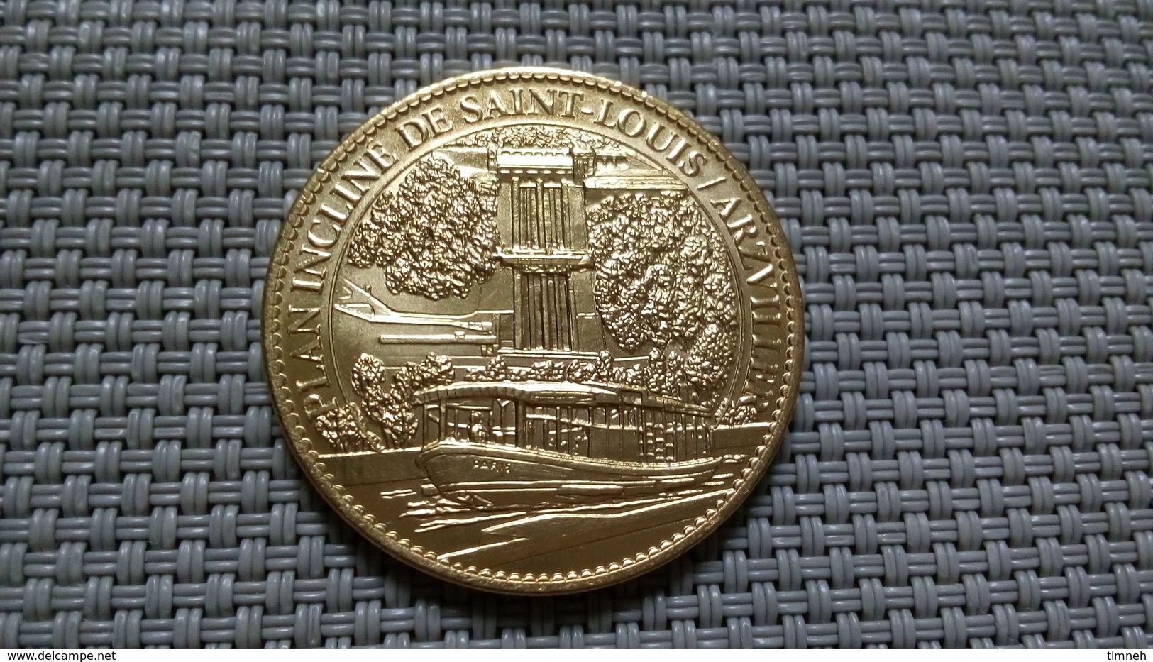 Médaille Touristique Métal Doré - Plan Incliné Saint-Louis Artzviller 2012 TRESORS DE FRANCE ARTHUS BERTRAND 3.2cm - 15g - Touristiques