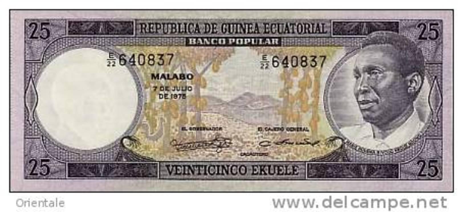 EQUATORIAL GUINEA P.  9 25 E 1975 UNC - Guinée Equatoriale