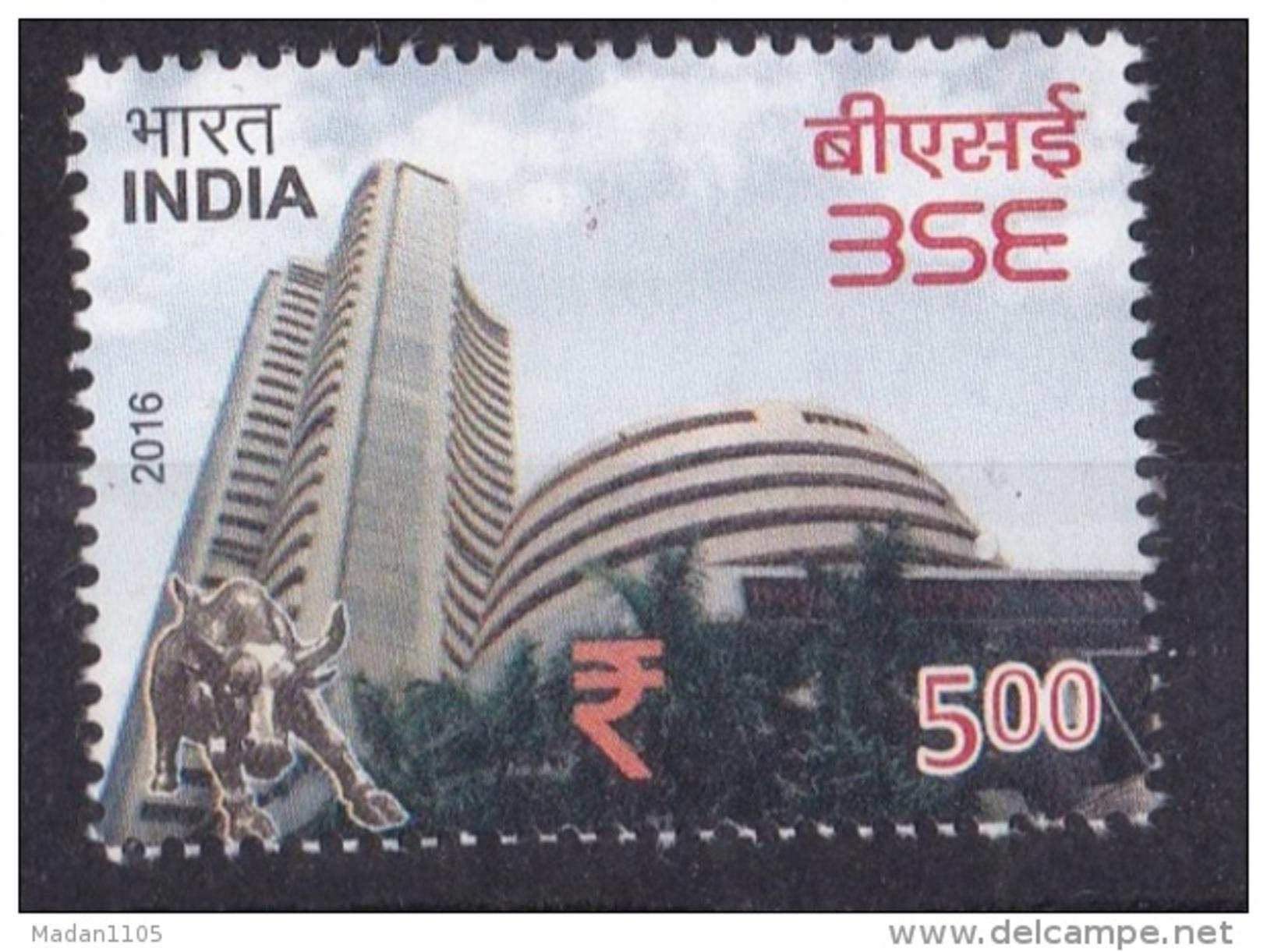 INDIA, 2016, BSE, Bombay Stock Exchange, 1v, MNH, (**) - India