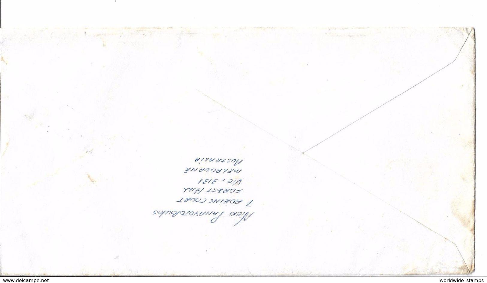 Australia Airmail 1990 Skateboarding (Sport ) 13c Strip Of 3 Postal History Cover - Skateboard