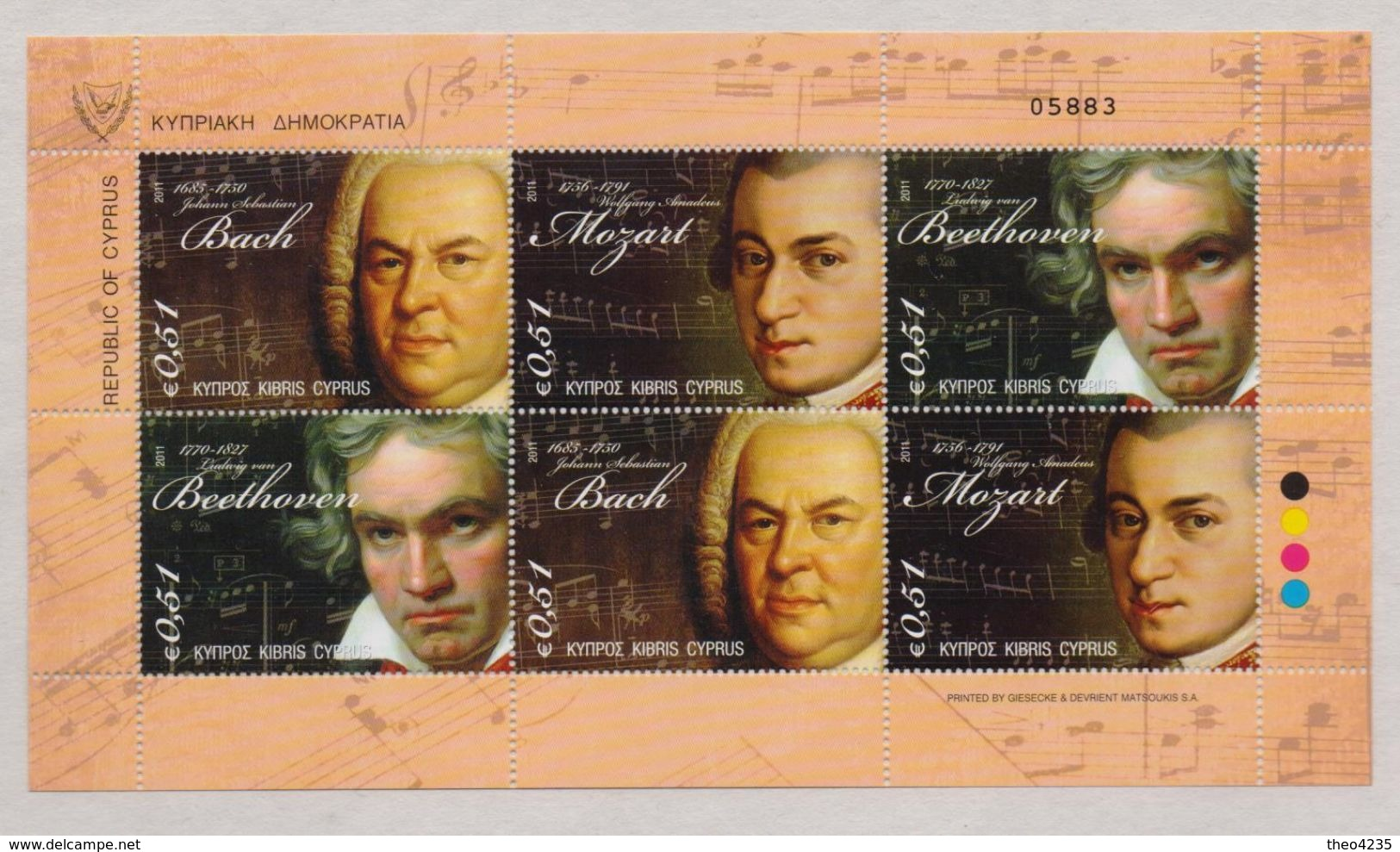CYPRUS STAMPS FAMOUS COMPOSERS/SHEETLET- 28/1/11-MNH-COMPLETE SET(K) - Cyprus (Republic)