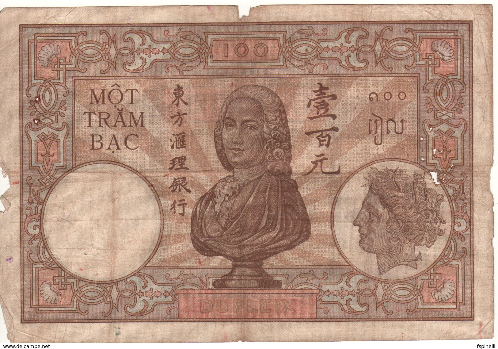 FRENCH INDOCHINA 100 Piastres (ND 1939) P51 - Indochine