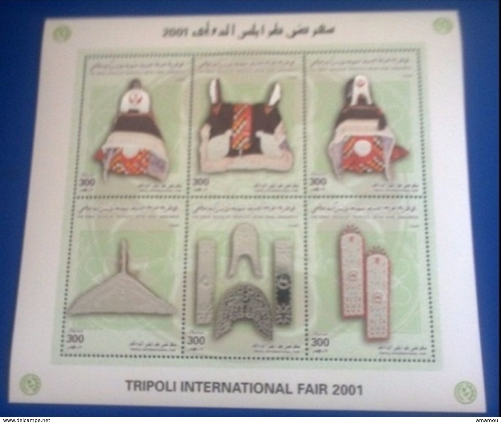 2001 - Libya -Tripoli International Fair - Sheet MNH** - Libye