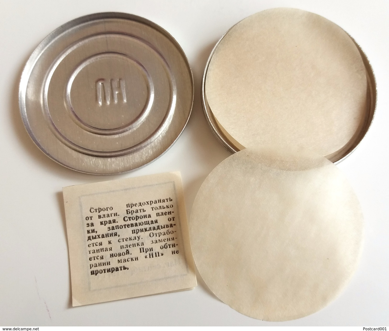 Metal Box With Papers Against Sweat Of Glass Of Gas Mask - 1971 USSR Army (4) - Equipement