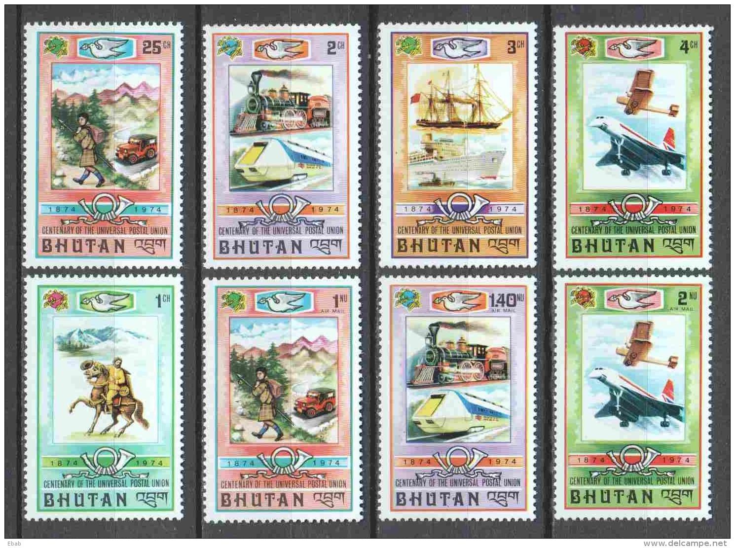Barbuda 1974 Mi 592-599 MNH UPU - UPU (Union Postale Universelle)