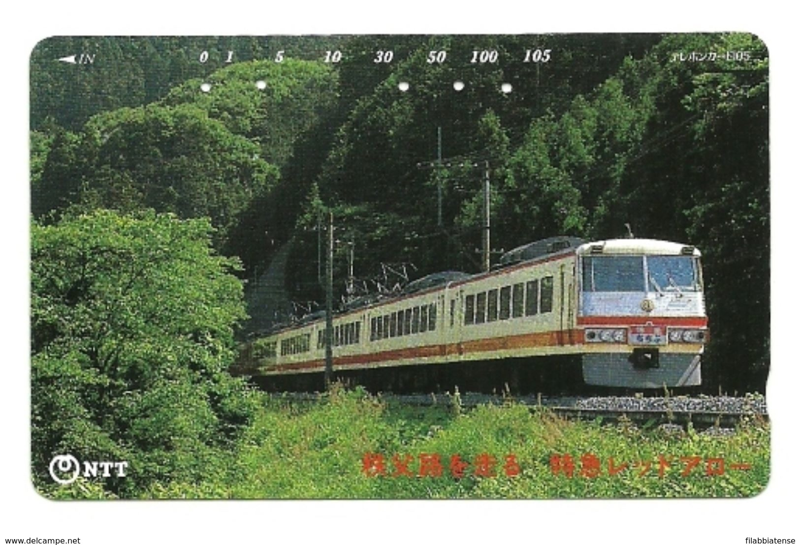 Giappone - Tessera Telefonica Da 105 Units T330 - NTT, - Treni