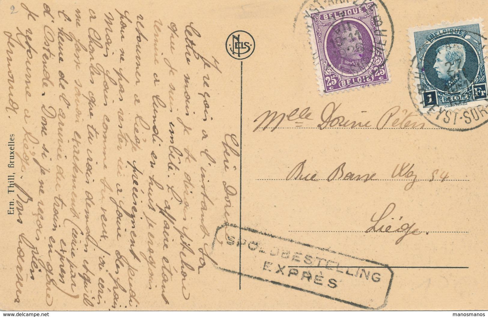 576/25 -  Carte Illustrée Heyst En EXPRES TP Houyoux Et Montenez HEYST Aan ZEE 1926 Vers LIEGE - 1922-1927 Houyoux