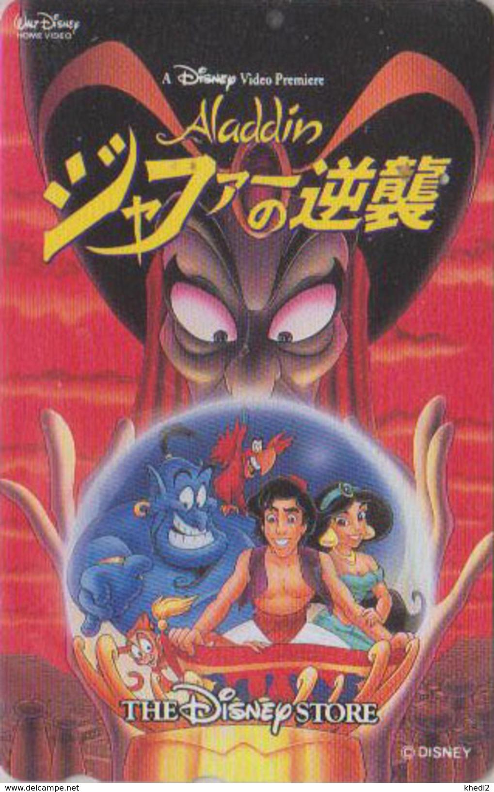 Télécarte Japon  / 110-166531 - DISNEY STORE - ALADDIN & JASMINE ** ONE PUNCH ** - Japan Movie Cinema Film Phonecard - Disney