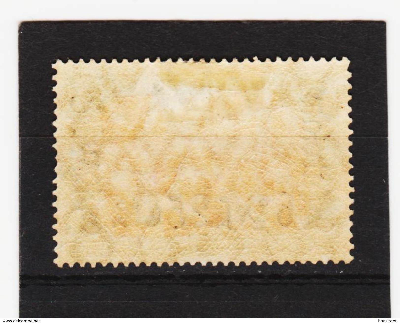 ÖMV1691 DEUTSCHE AUSLANDSPOSTÄMTER MAROKKO 1911 MICHL 58 ZÄHNUNGSLÖCHER 26:17 UNGEBRAUCHT Mit FALZ Siehe ABBILDUNG - Deutsche Post In Marokko