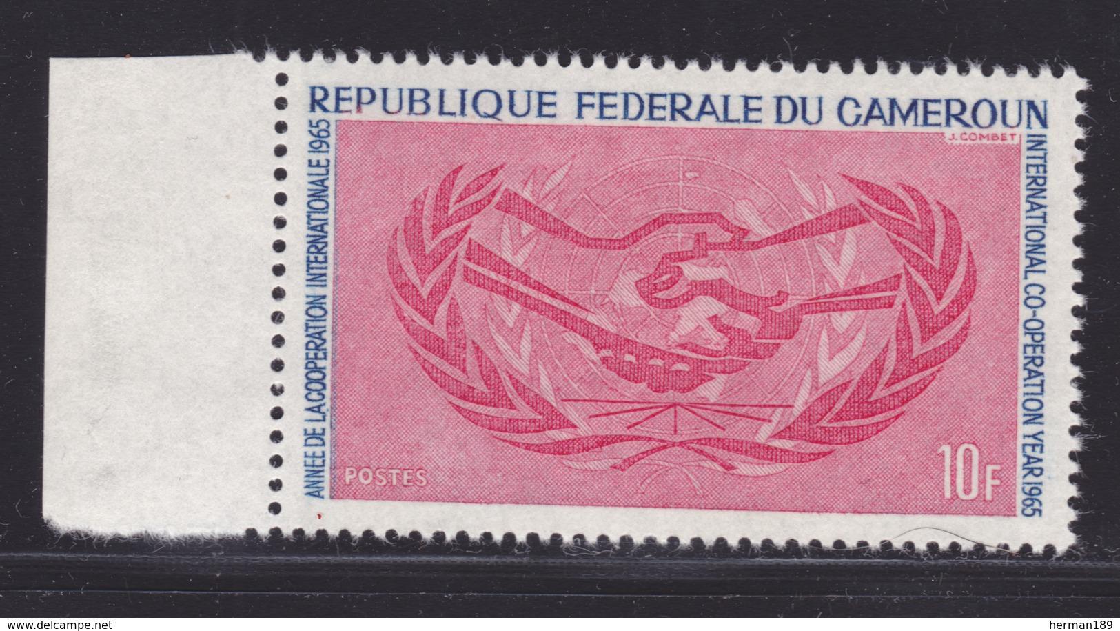 CAMEROUN N°  404 ** MNH Neuf Sans Charnière, TB  (D1773) - Camerún (1960-...)