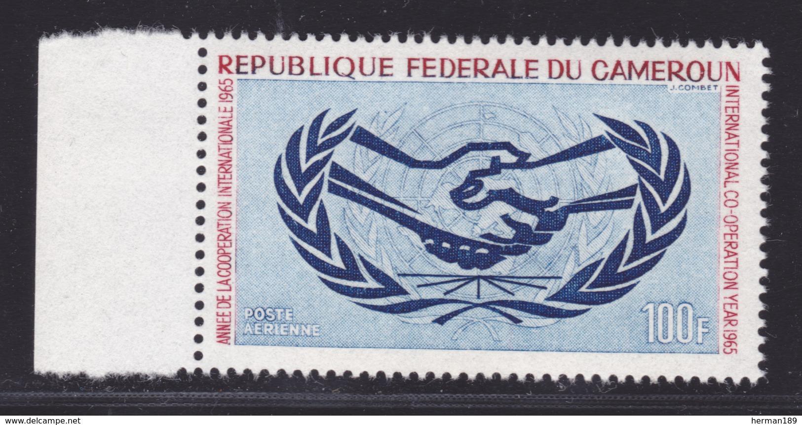 CAMEROUN AERIENS N°   68 ** MNH Neuf Sans Charnière, TB  (D1774) - Cameroun (1960-...)