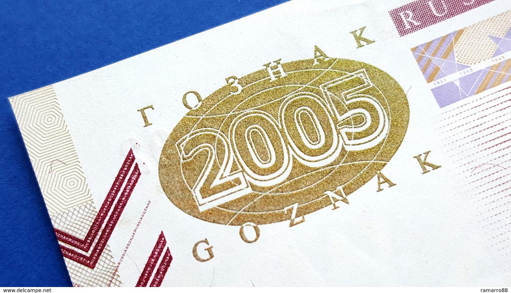 Russia - Goznak - 60th Anniversary Of Victory Of WWII 2005 Specimen Test Note Fds / Unc - Specimen
