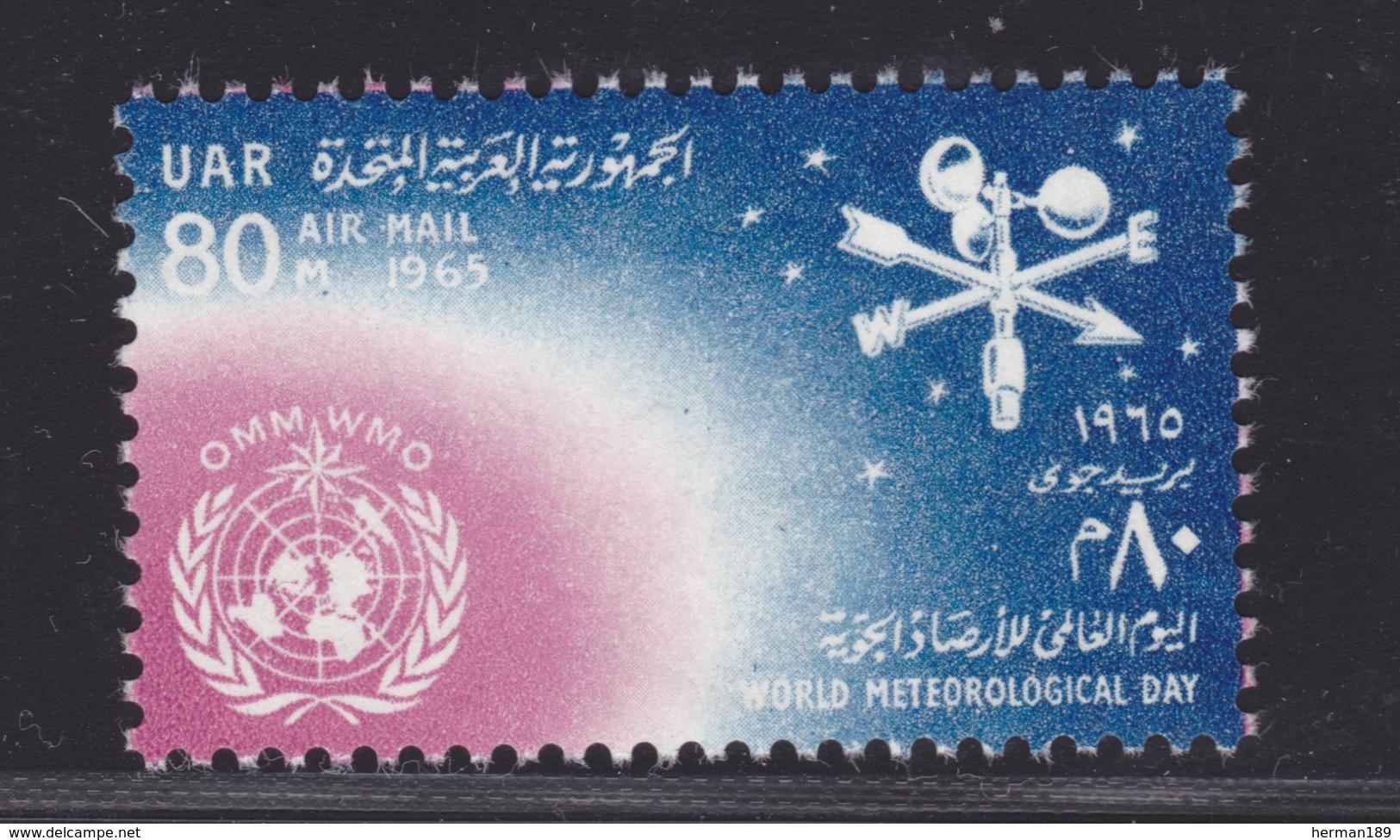 EGYPTE AERIENS N°   95 ** MNH Neuf Sans Charnière, TB (D1807) Journée Météorologique Mondiale - Poste Aérienne