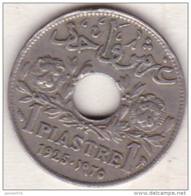 ETAT DU GRAND LIBAN. 1 PIASTRE 1925 - Liban