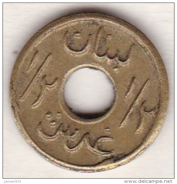 LIBAN /LIBANON .1/2 PIASTRE ND (1942-1945) Emission Local . Laiton - Liban