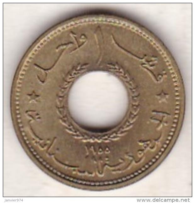 REPUBLIQUE LIBANAISE. 1 Piastre 1955 - Liban