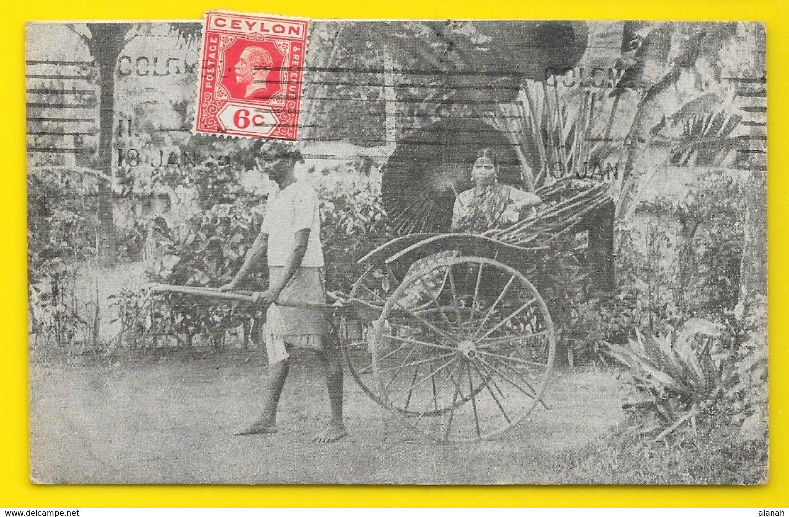 Tamil Lady In Rickshaw Sri Lanka - Sri Lanka (Ceylon)