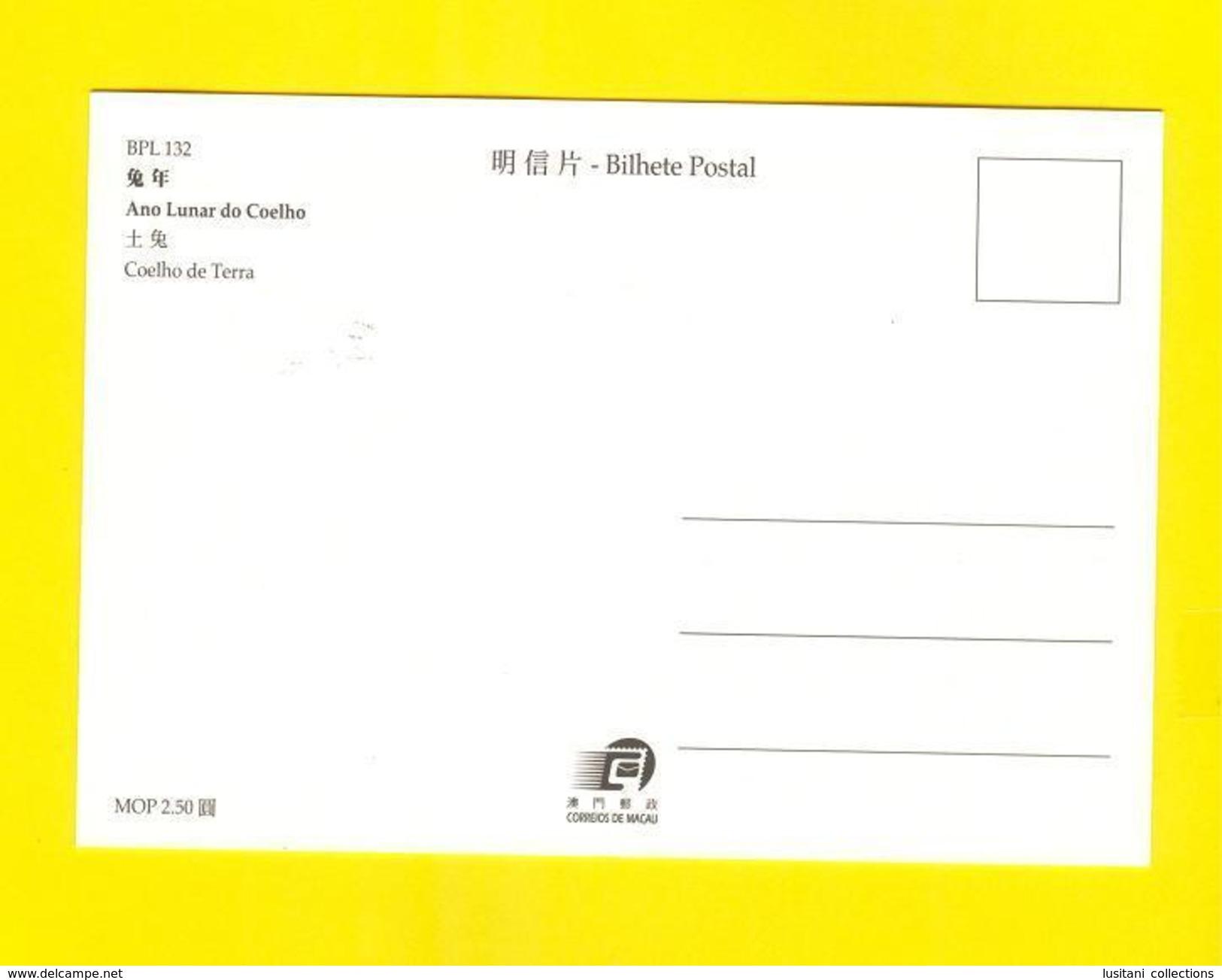 MACAO ASTROLOGY MAXIMUM CARD LUNAR YEAR RABBIT ZODIAC MACAU CHINA ZODIAC - Unclassified