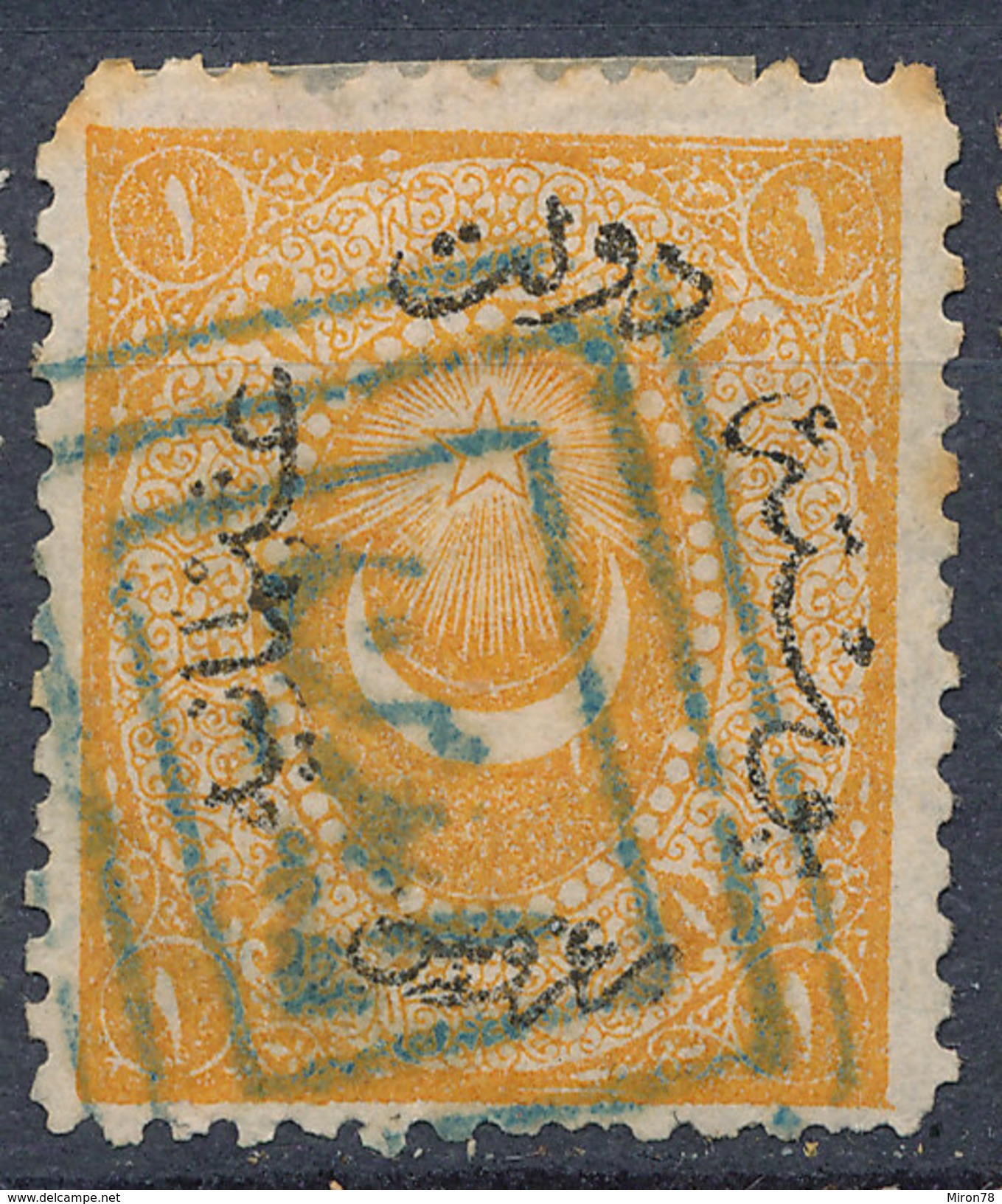 Stamp Turkey  Lot#36 - 1858-1921 Ottoman Empire