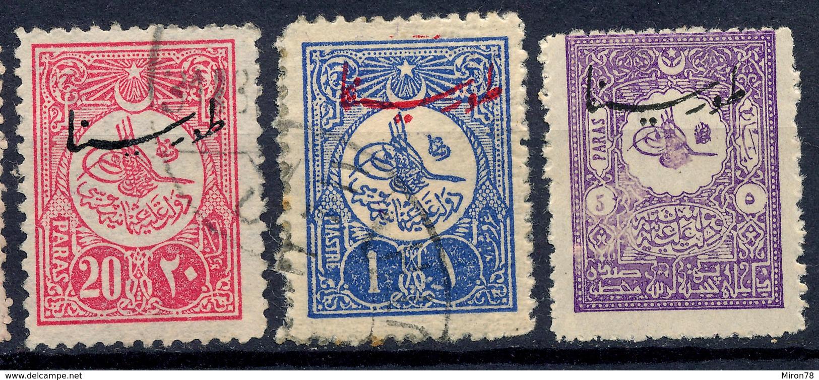 Stamp Turkey  Lot#47 - 1858-1921 Ottoman Empire