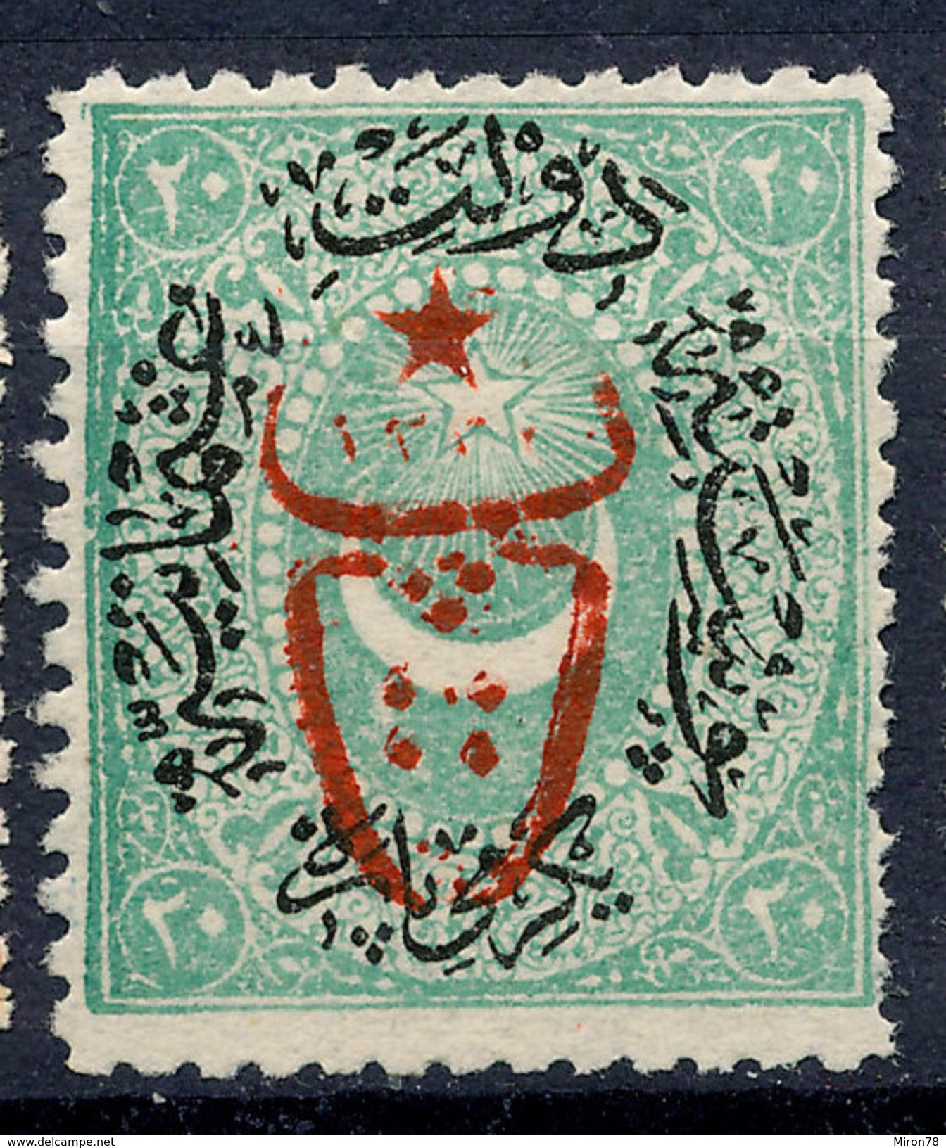 Stamp Turkey Overprint  Lot#52 - 1858-1921 Ottoman Empire