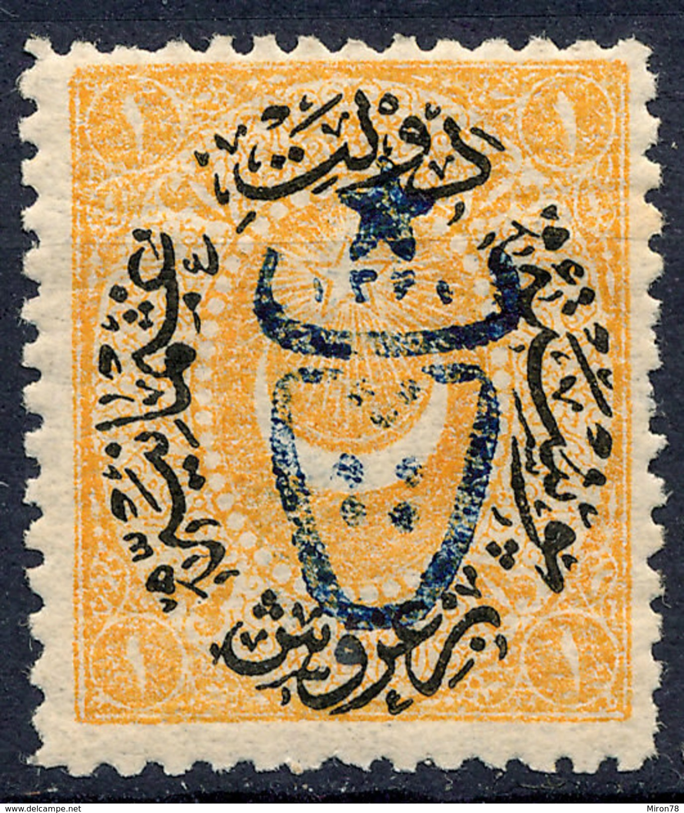Stamp Turkey Overprint  Lot#54 - 1858-1921 Ottoman Empire