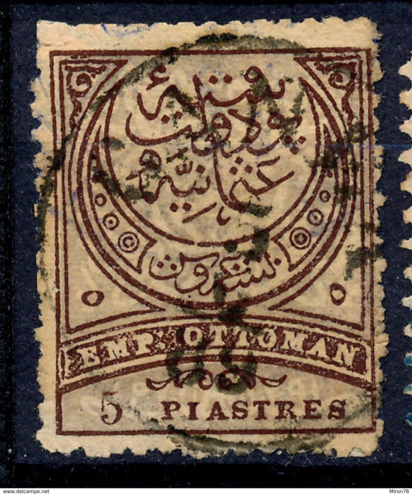 Stamp Turkey Lot#96 - 1858-1921 Empire Ottoman