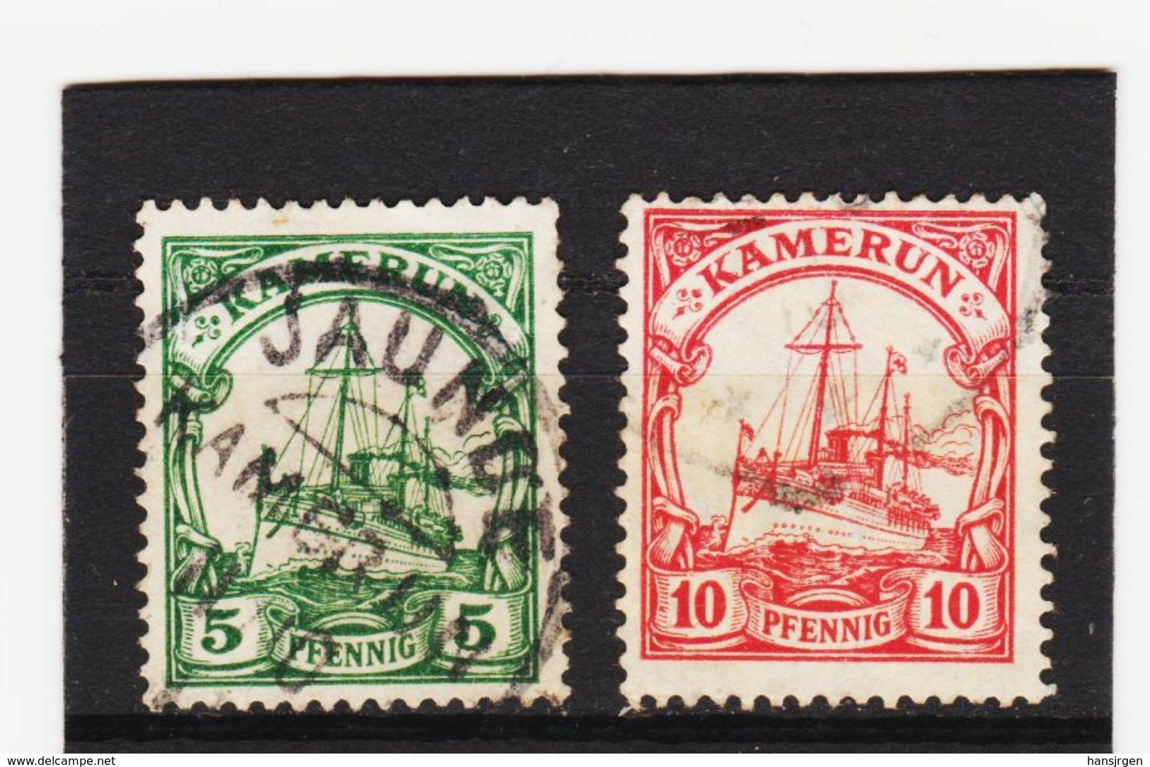 ÖMV1605 KAMERUN 1905  MICHL  21/22  Used / Gestempelt  SIEHE ABBILDUNG - Kolonie: Kamerun