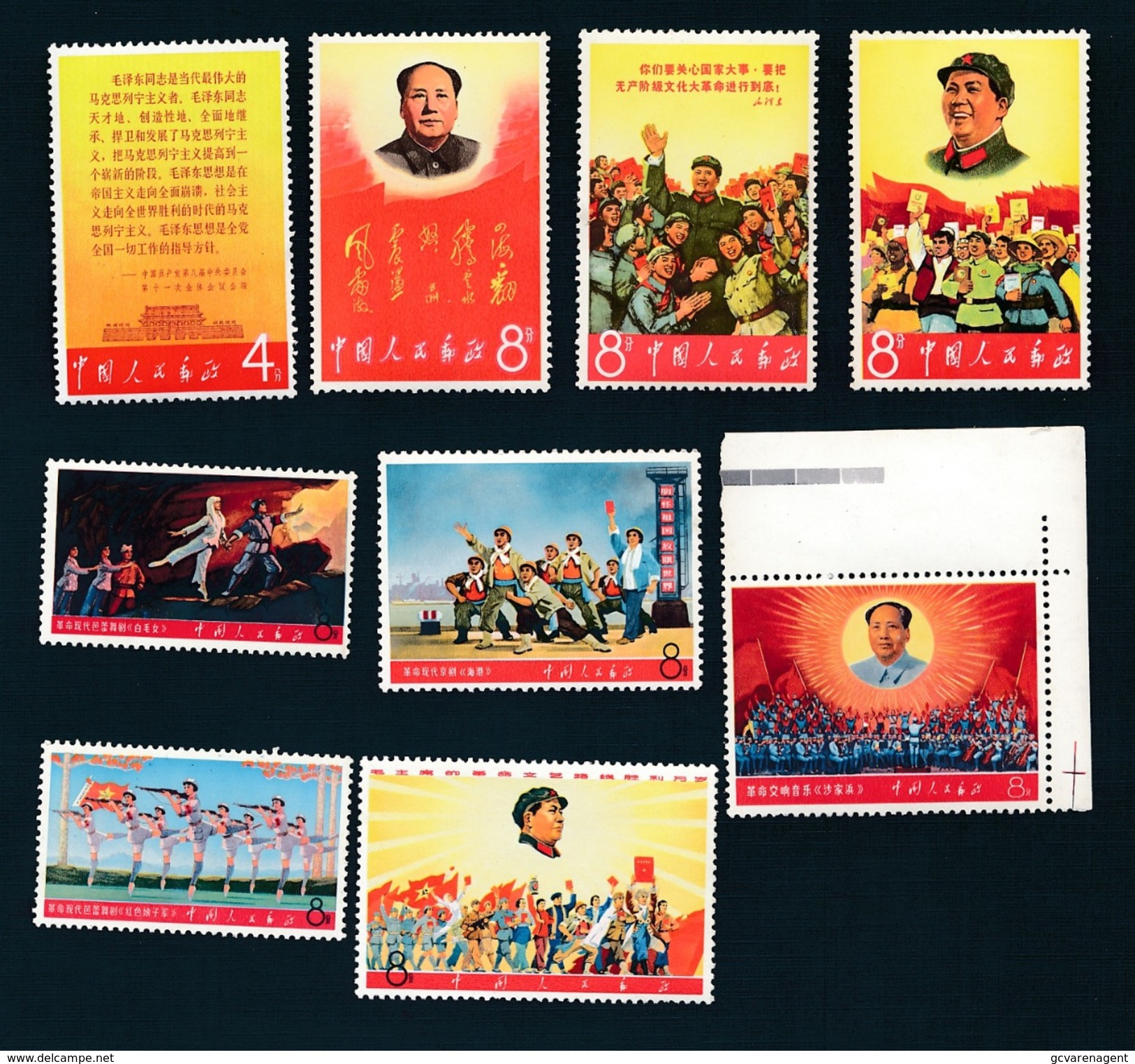 CHINE 9 STAMPS NEW  - 2 Scans  - NEUF - Nuovi
