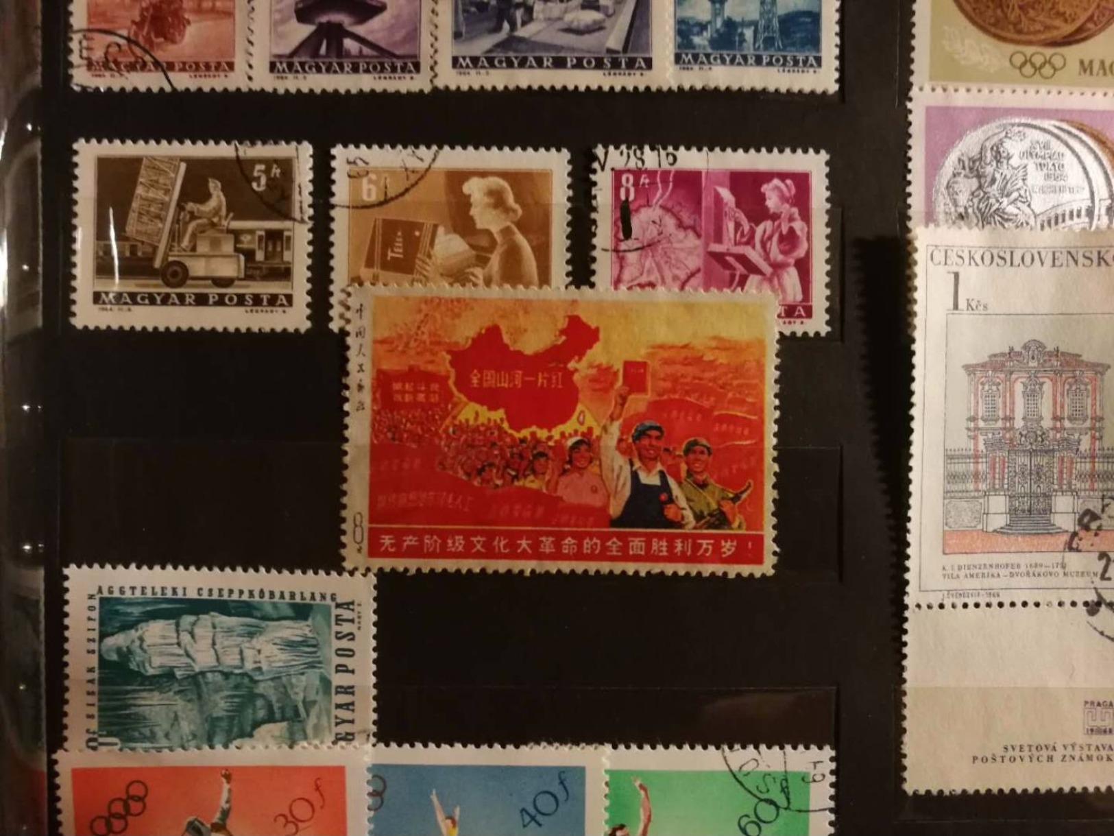 China Big Red Stamp 1969 China PRC Rote Briefmark Culture Revolution Chinese Post 8 Cent - 1949 - ... People's Republic