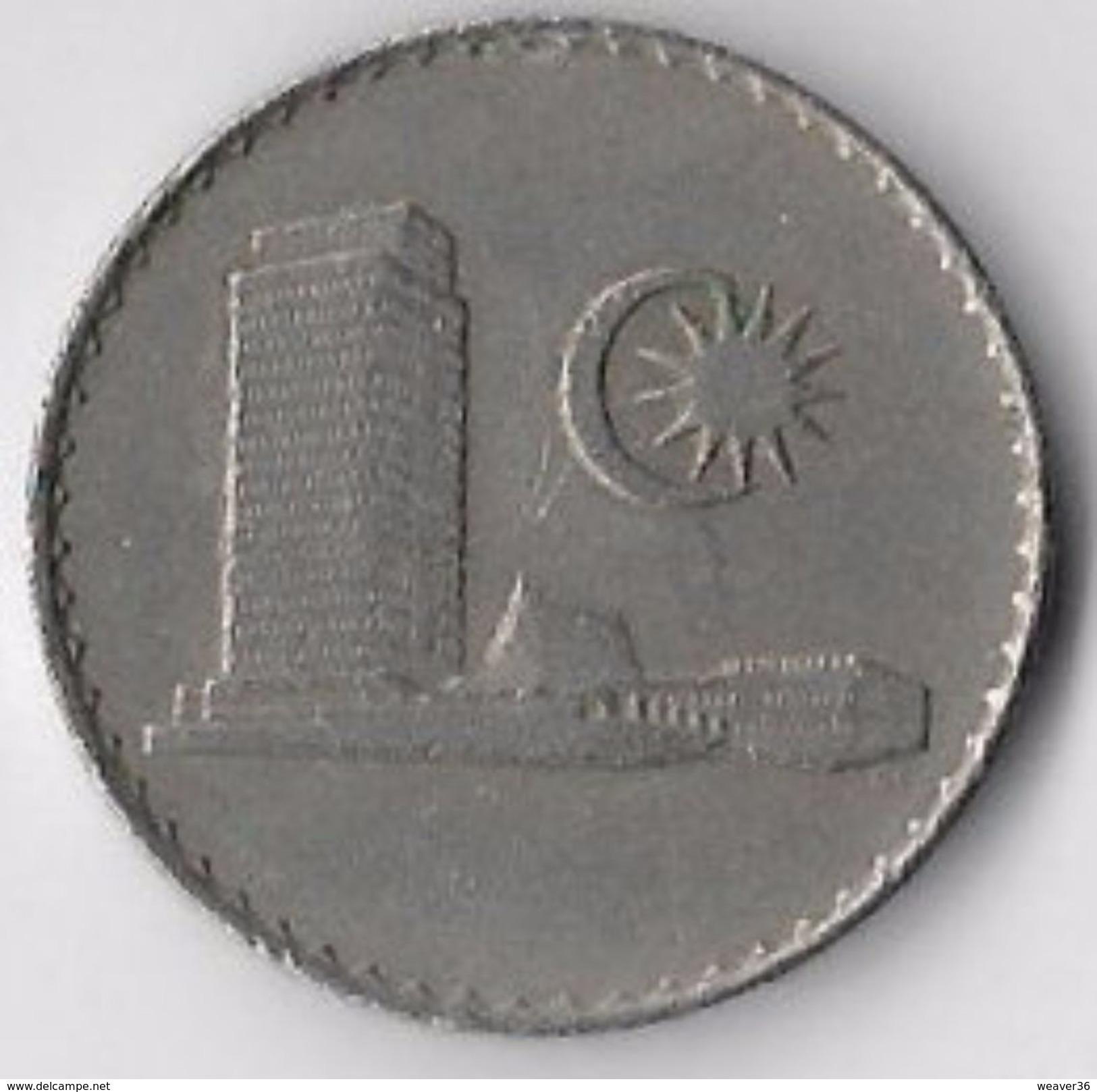 Malaysia 1980 50 Sen [C752/2D] - Malaysie