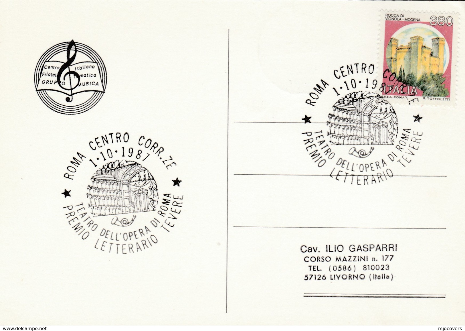 1987 Rome TEATRO Dell OPERA  EVENT COVER Card Italy Stamps Theatre Music - Music