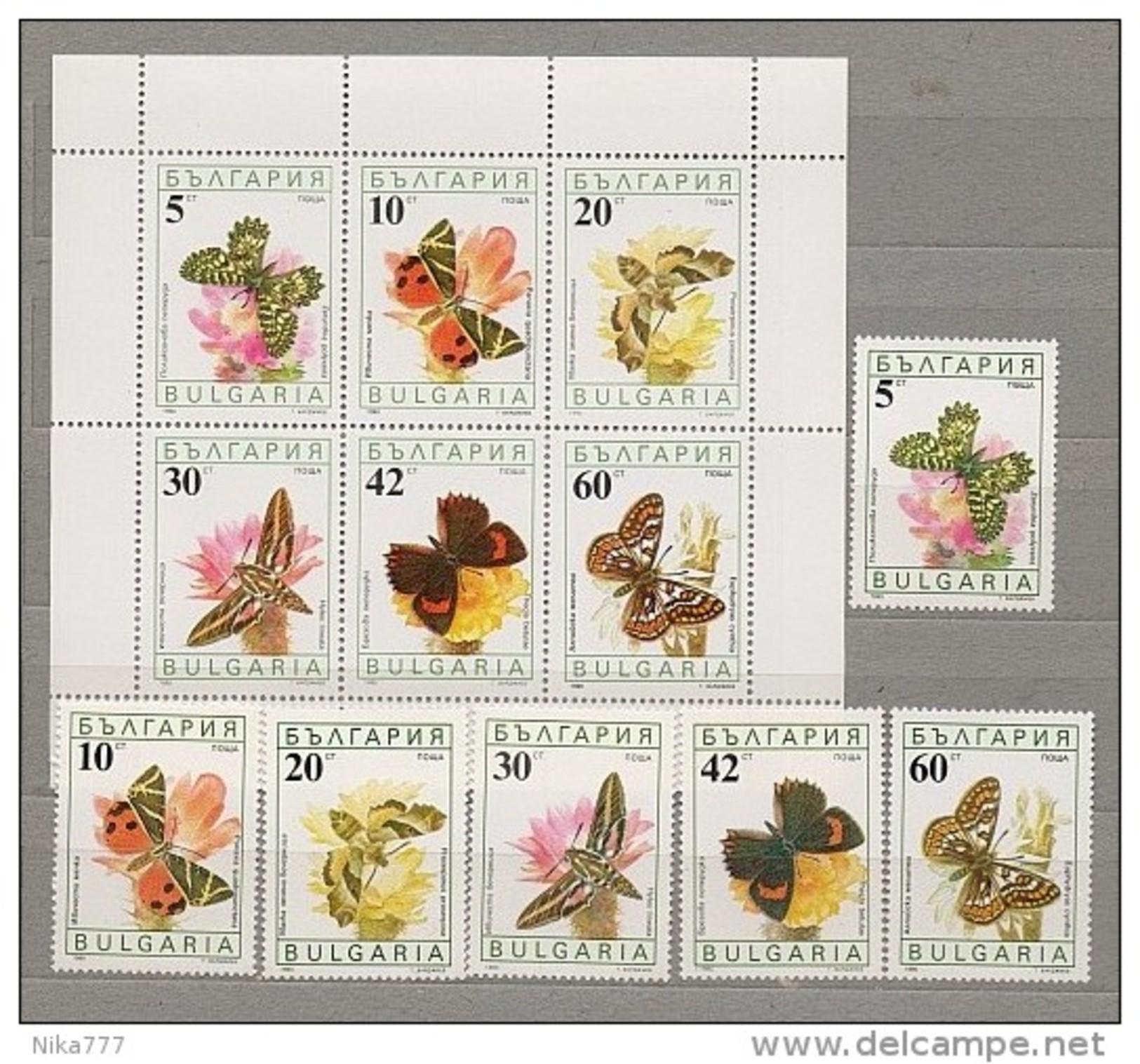 Bulgaria Mint (**) 1990 Set Stamp Block BF Fauna Butterfly Entomology Insect 6.70 EU - Ongebruikt