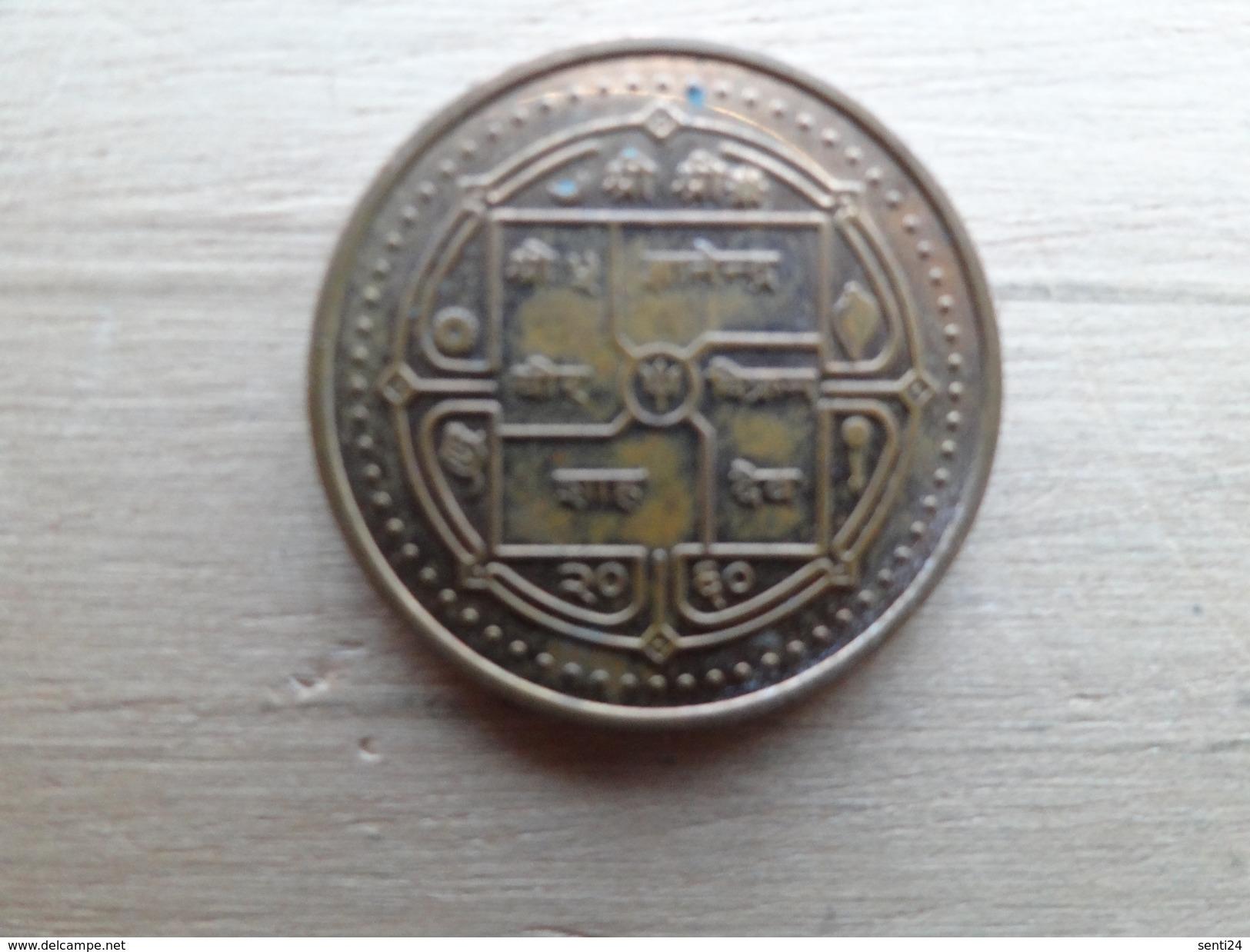 Nepal  2  Rupees 2003  (2060)   Km 1151 - Népal