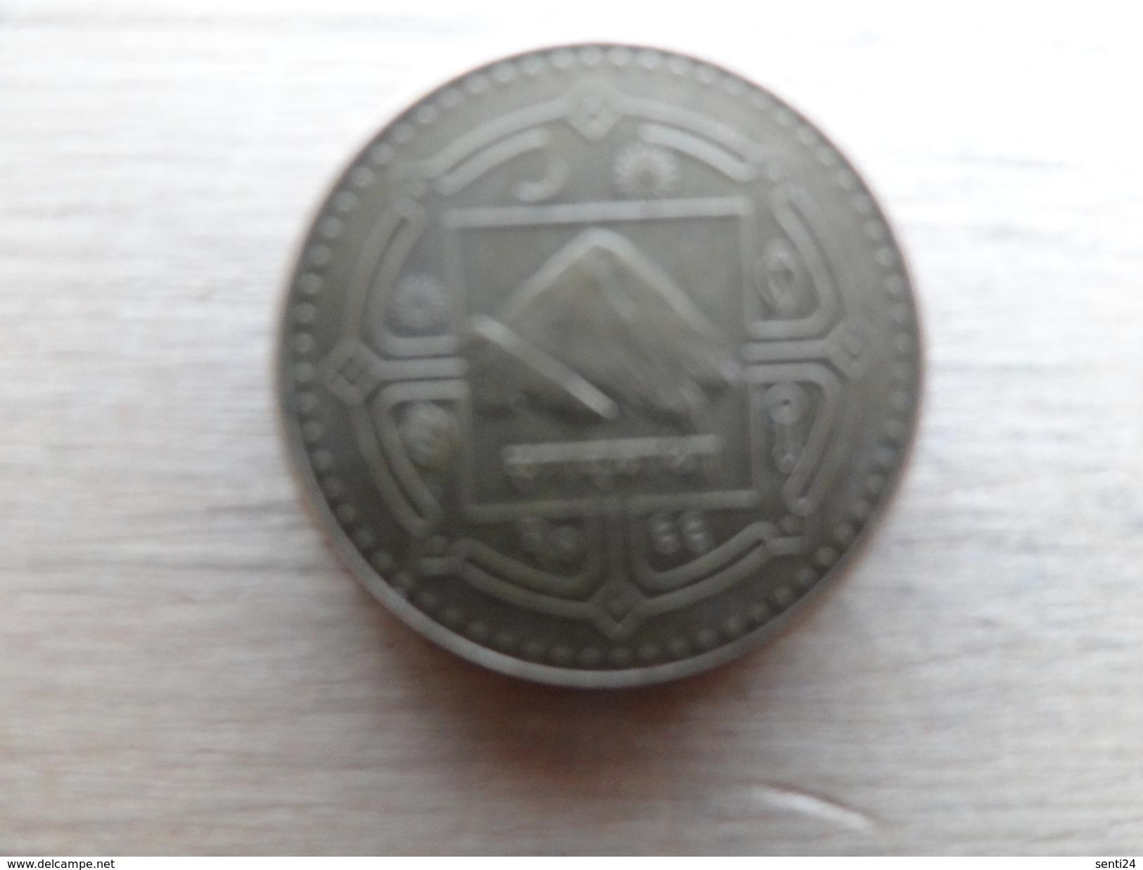 Nepal  1  Rupees 2009 ( 2066)  Km !!! - Népal