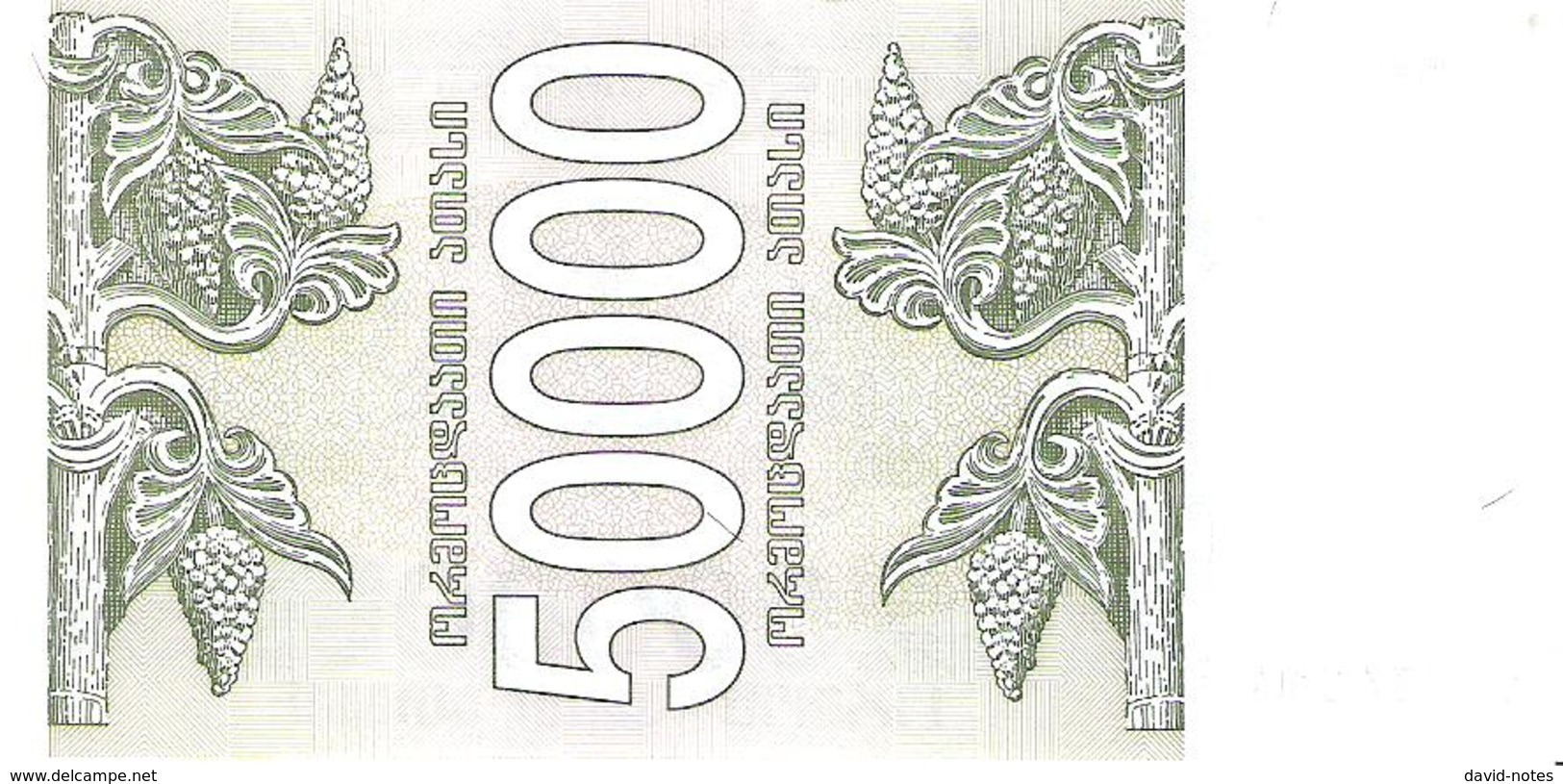 Georgia - Pick 48 - 50.000 (50000) Laris 1994 - Unc - Géorgie