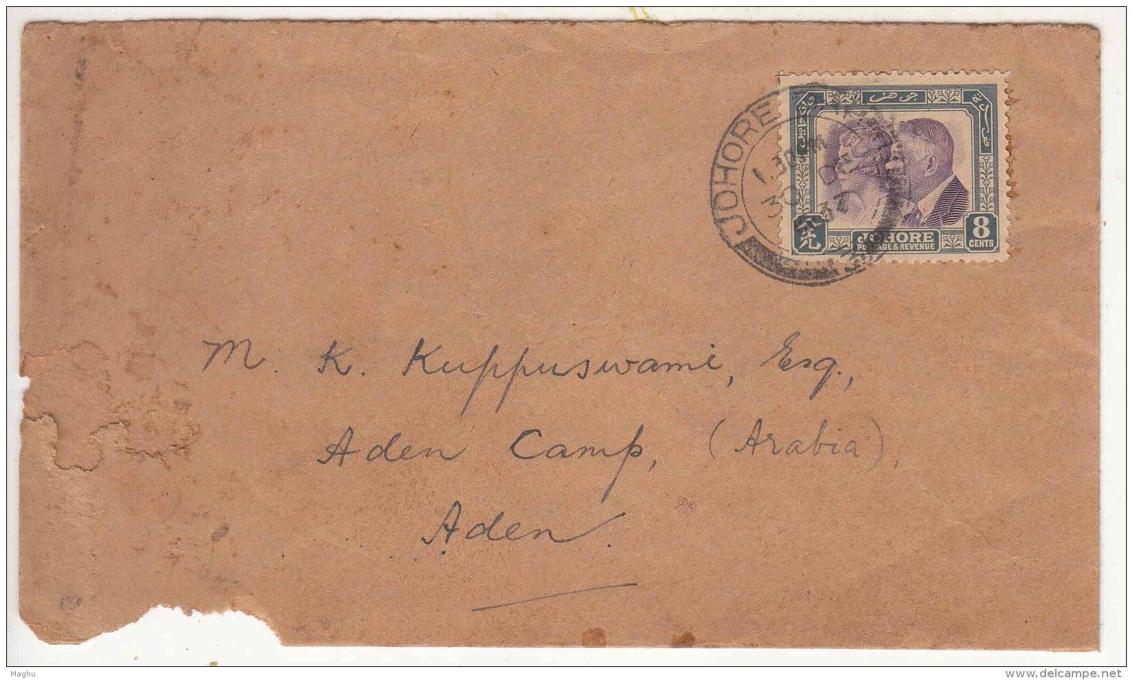 Johore Malaya To Aden Camp, 8c Treaty Relationship (1935), Sultan, As Scan - Johore