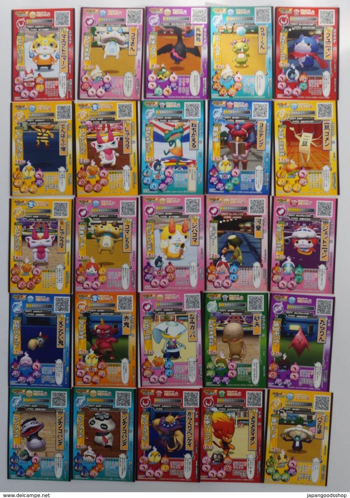 Youkai Watch Tomodachi Ukiukipedia : 50 Japanese Trading Cards - Trading Cards