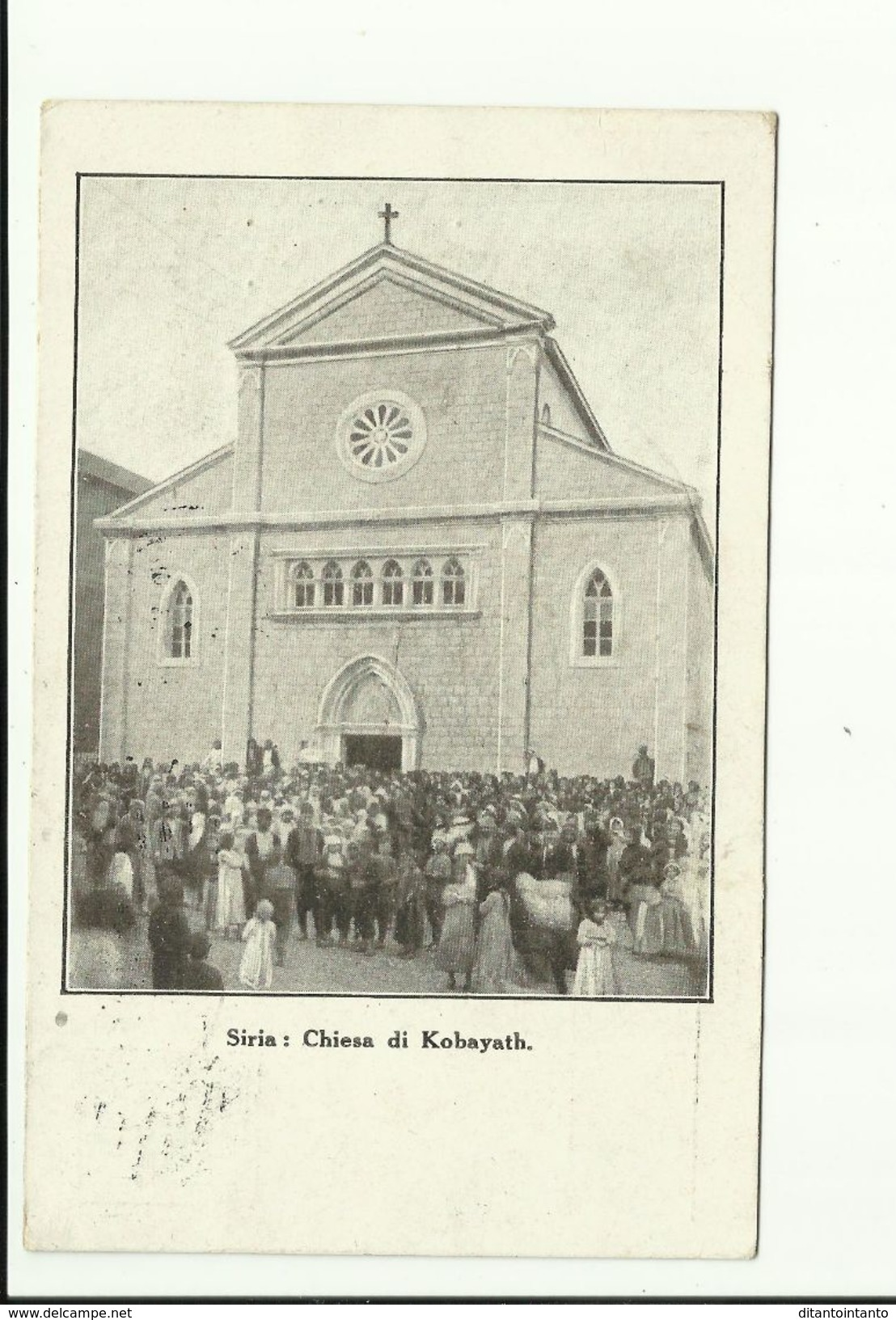 1924 SIRIA . CHIESA DI KOBAYATH. SYRIA KOBAYAT QOUBAIYAT ? CHURCH. LIBANO LEBANON? - Siria