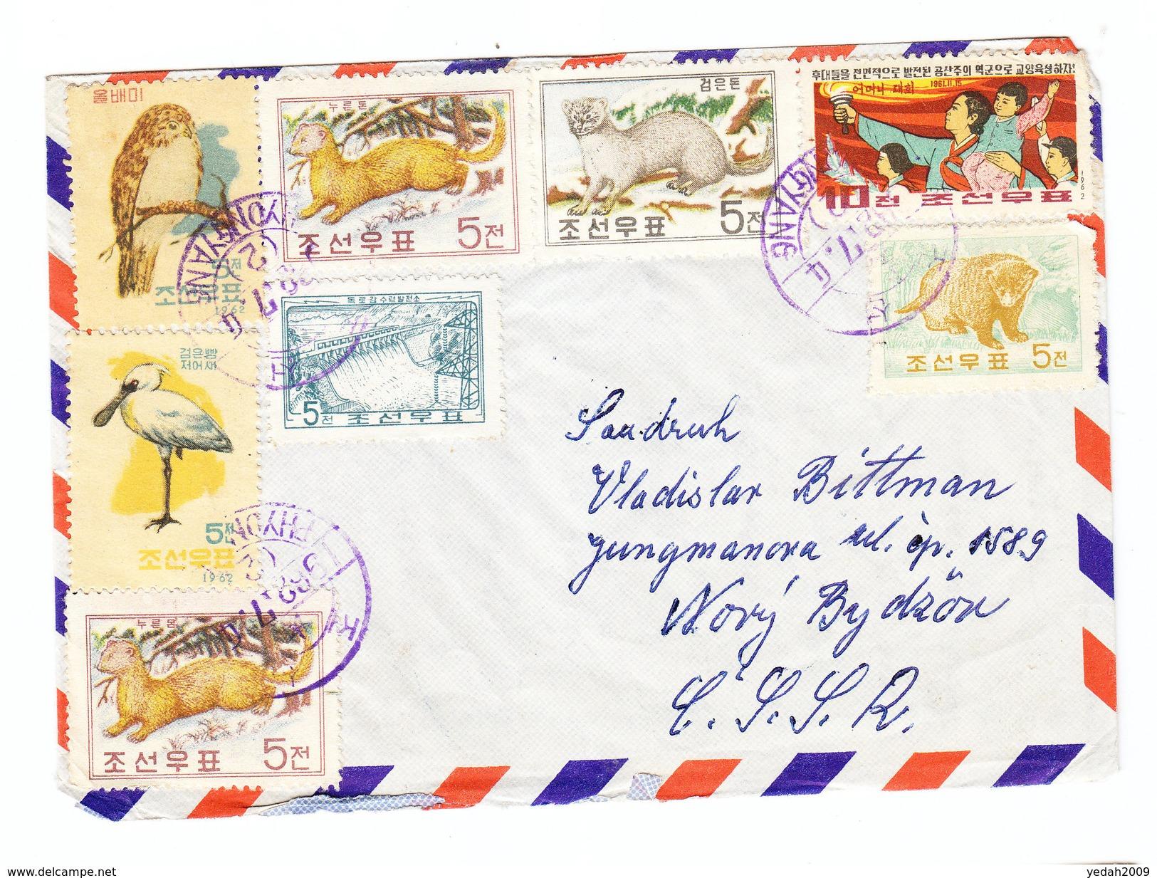 North Korea ANIMALS BIRDS DAMS PHYONGYANG COVER 1962 TO Czechoslovakia - Korea (Nord-)