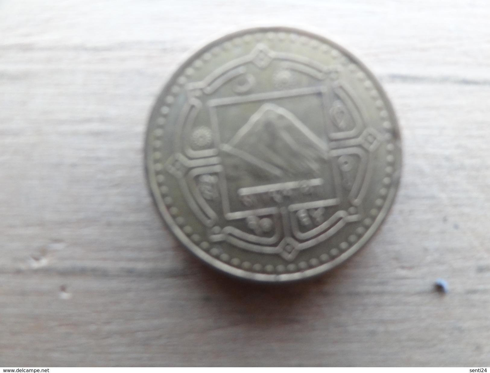 Nepal  1 Rupee  2007  (2064)  Km 1204 - Népal