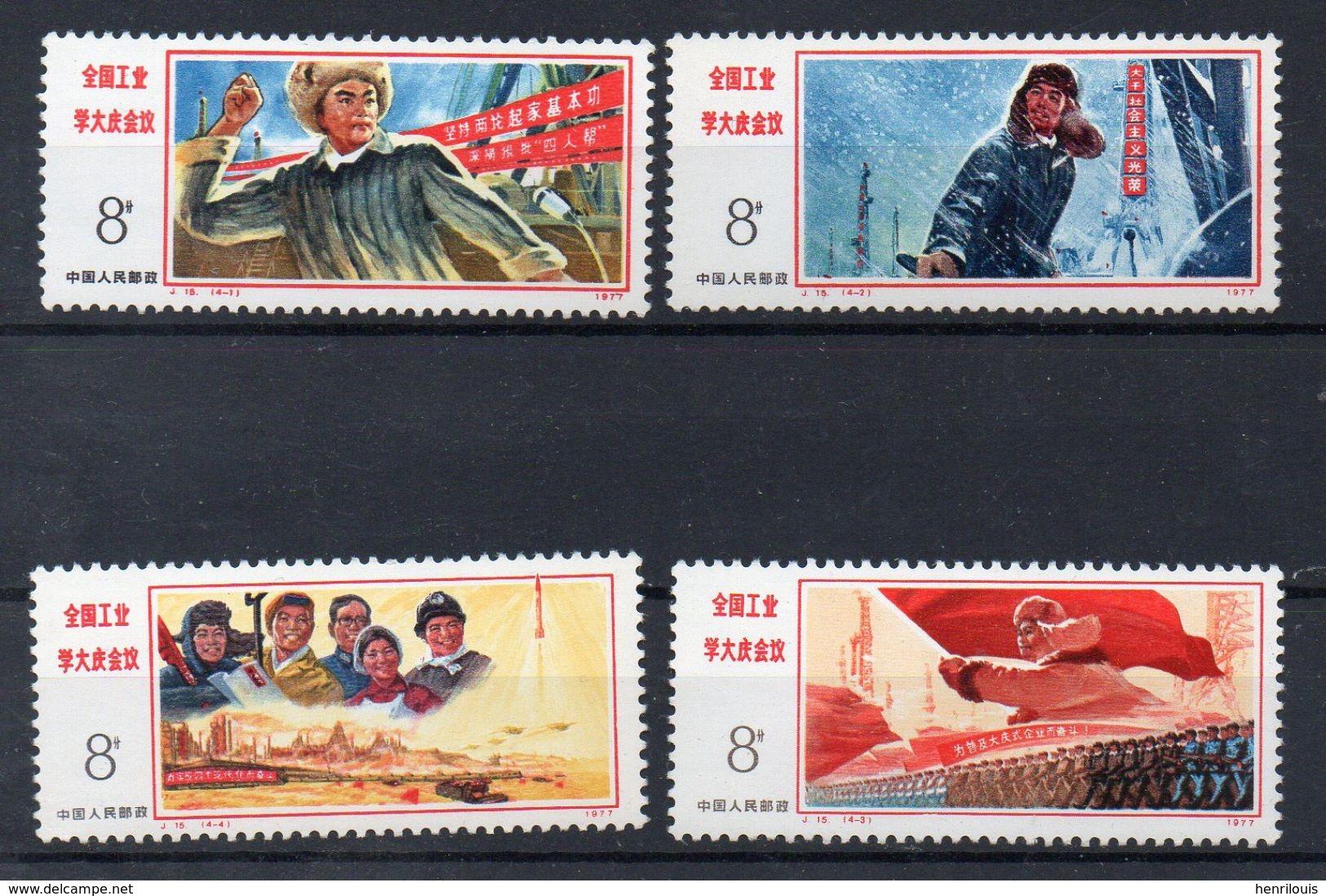 CHINE Timbres Neufs ** De 1977  ( Ref 895 G ) - 1949 - ... République Populaire