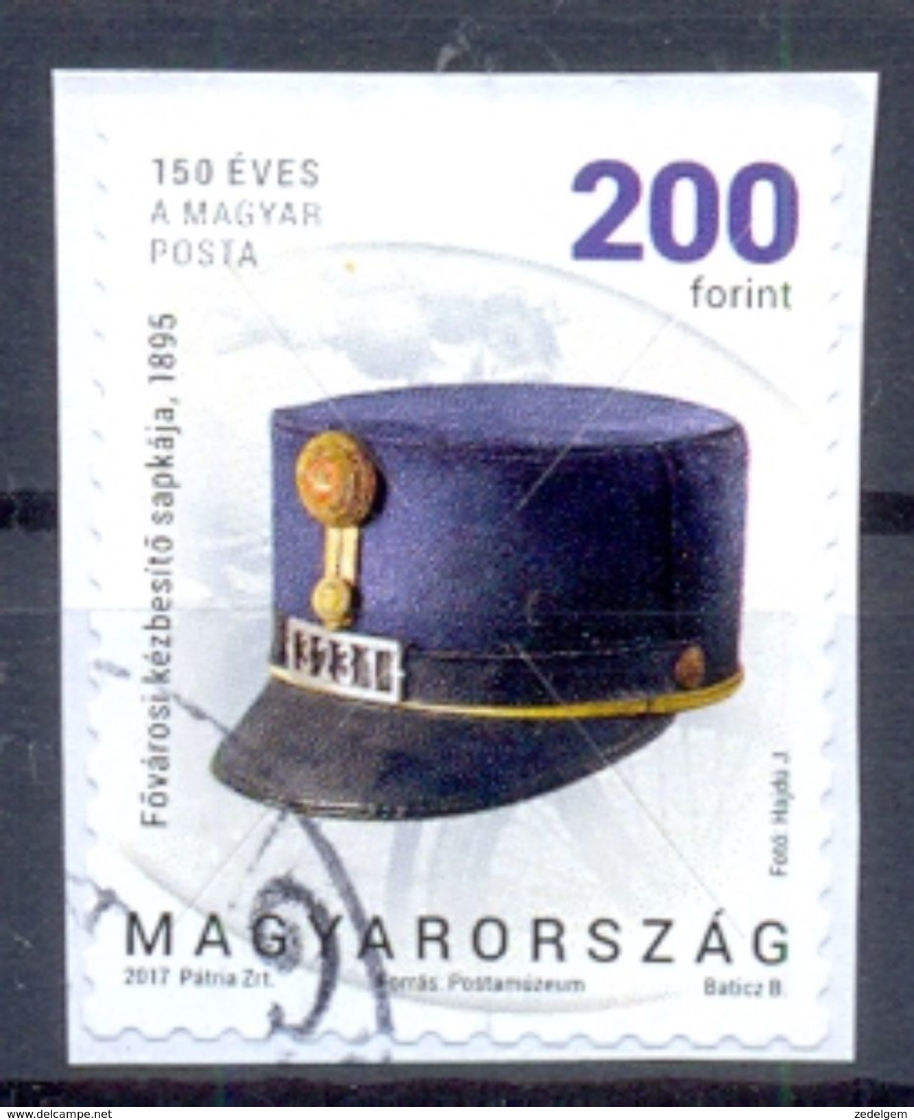 HONGARIJE   (COE 301) - Hongrie