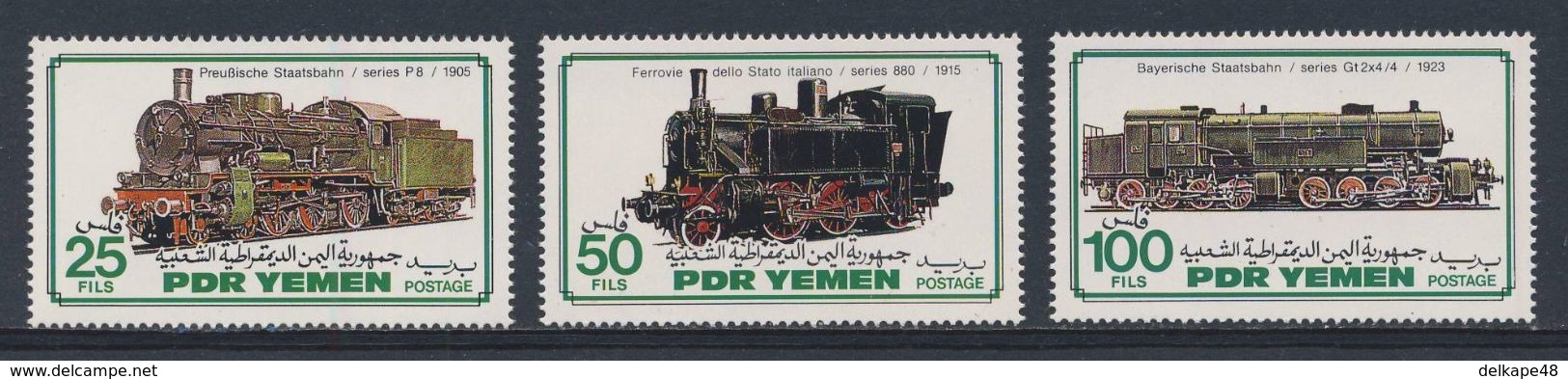PDR Yemen / South Yemen 1983 Mi 320 /2 YT 285 /7 ** Steam Locomotives / Dampflokomotiven - Yemen