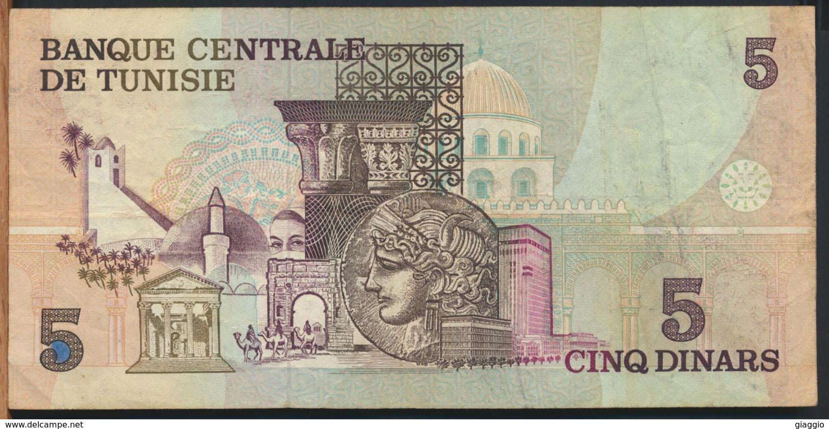 °°° TUNISIE TUNISIA - 5 DINARS 1973 °°° - Tunisia