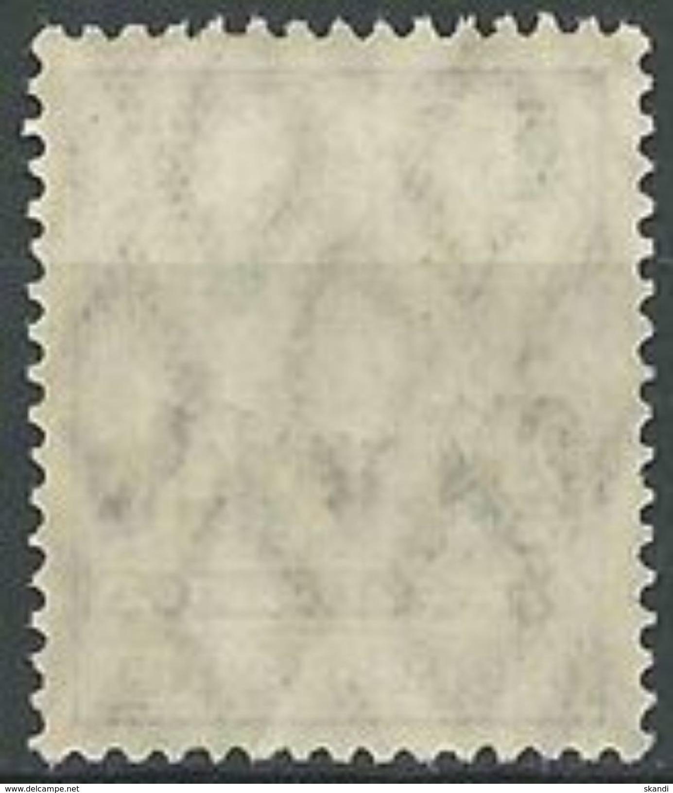 DEUTSCHE POST IN MAROKKO 1911 Mi-Nr. 47 ** MNH - Deutsche Post In Marokko