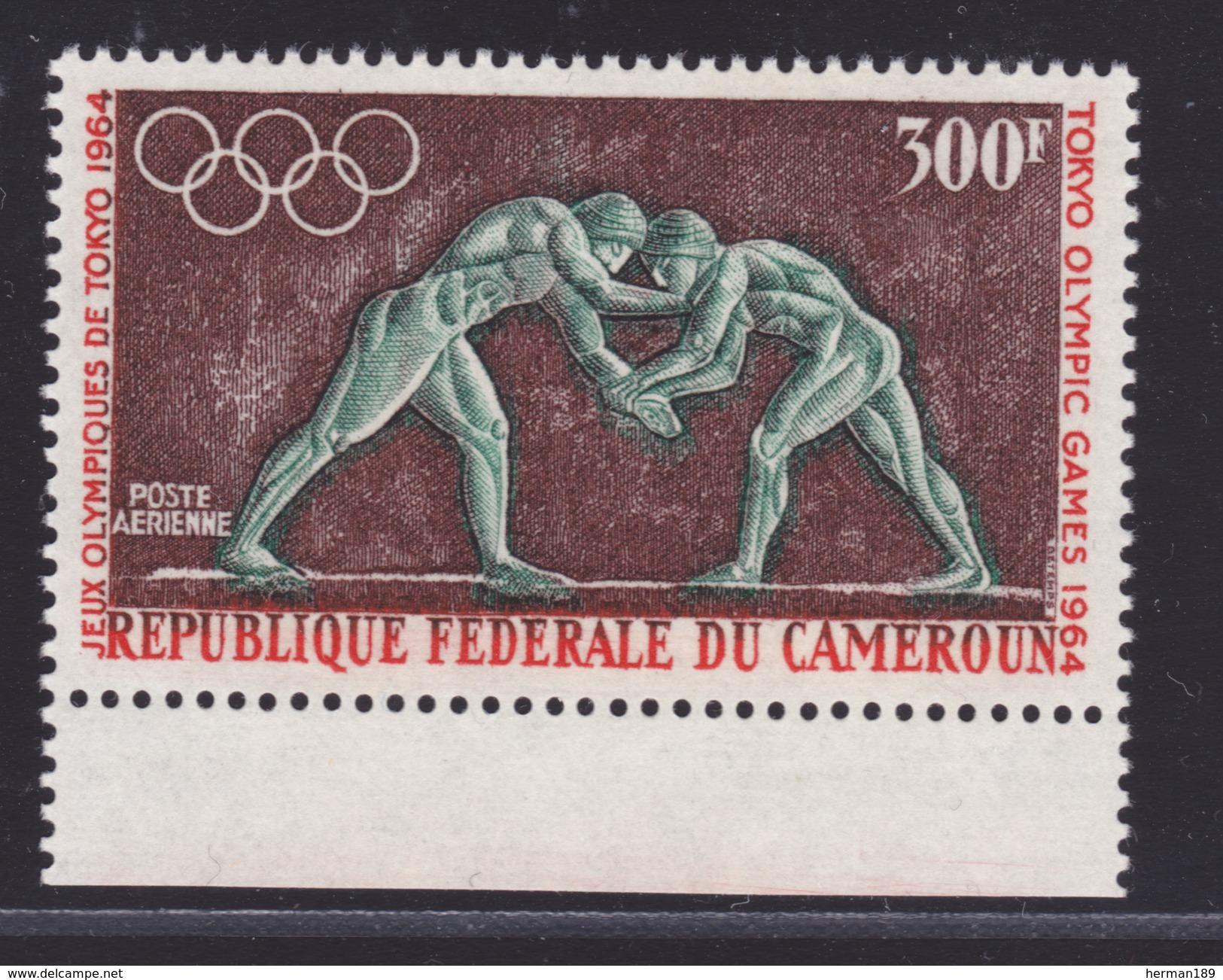 CAMEROUN AERIENS N°    61 ** MNH Neuf Sans Charnière, Sports, TB (D2206) - Cameroon (1960-...)