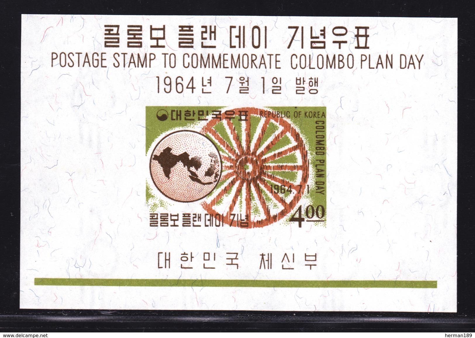COREE DU SUD BLOC N°   71 ** MNH Neuf Sans Charnière, TB  (D0110) - Corée Du Sud