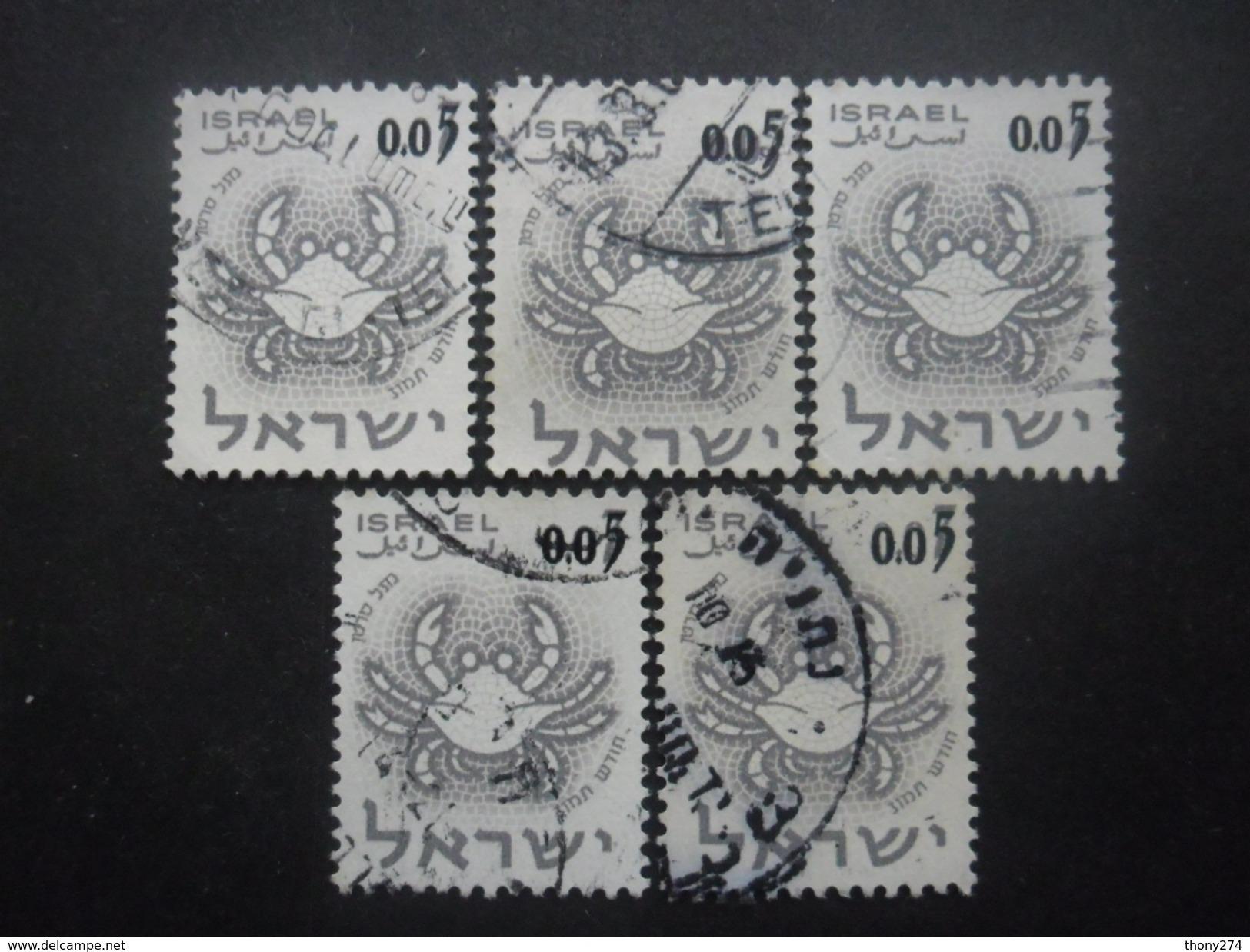 ISRAEL N°212 X 5 Oblitéré - Israël